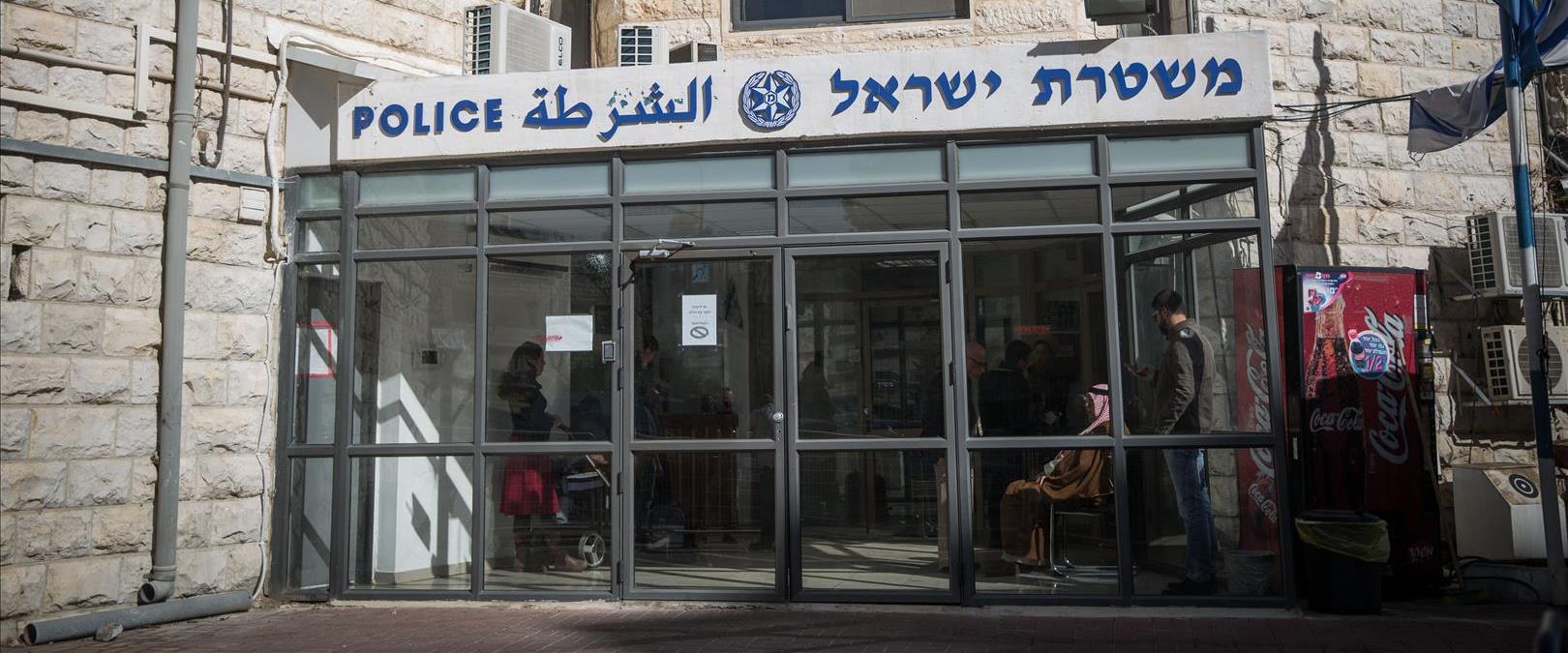 Violée au Sinaï, la police israélienne la met une amende pour manquement à l'isolement