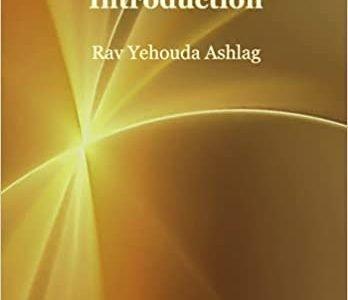 Livre juif : -Le Livre du Zohar : Introduction- de Rav Yehouda Ashlag