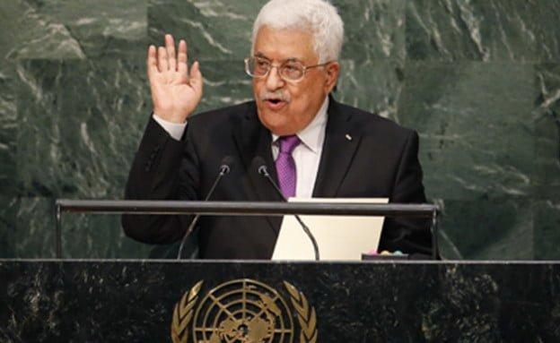 L'Autorité Palestinienne menace Israël à l'assemblée générale de l'ONU