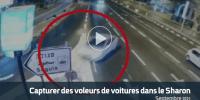 En Israël, capture des voleurs palestiniens de voitures de la région de Sharon -vidéo-