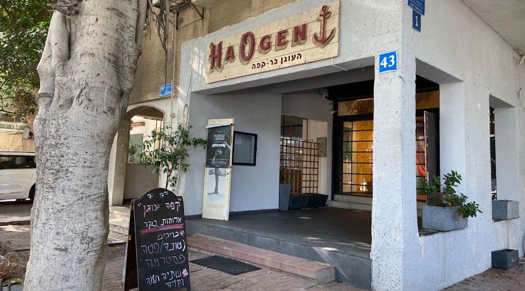 Israël : ce café à Tel-Aviv tente de convertir les Juifs au christianisme