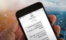 Isolement : supervision électronique appliquée en Israël