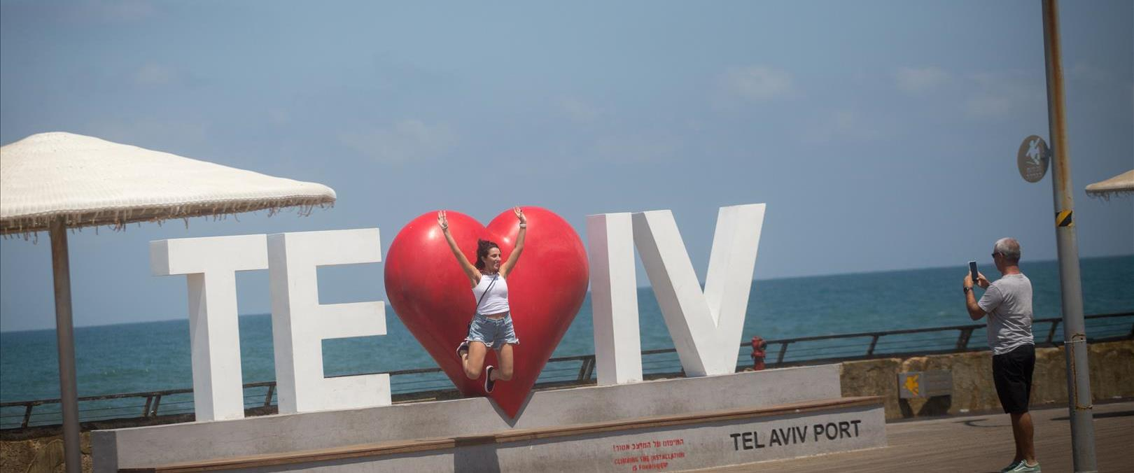Tel Aviv-Yafo dans la liste des 10 meilleures villes du monde