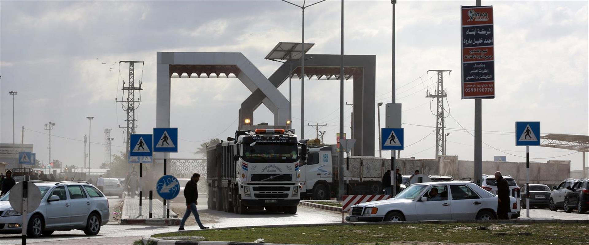 Source Hamas : Israël prendra des mesures pour réhabiliter la bande de Gaza, en échange de la paix à Gaza