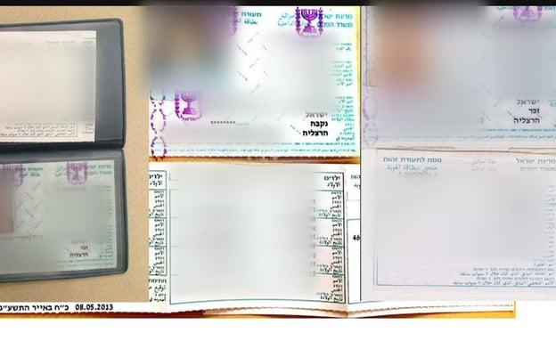 En Israël,un hacker prétend avoir volé les données personnelles de 6 millions d'Israéliens