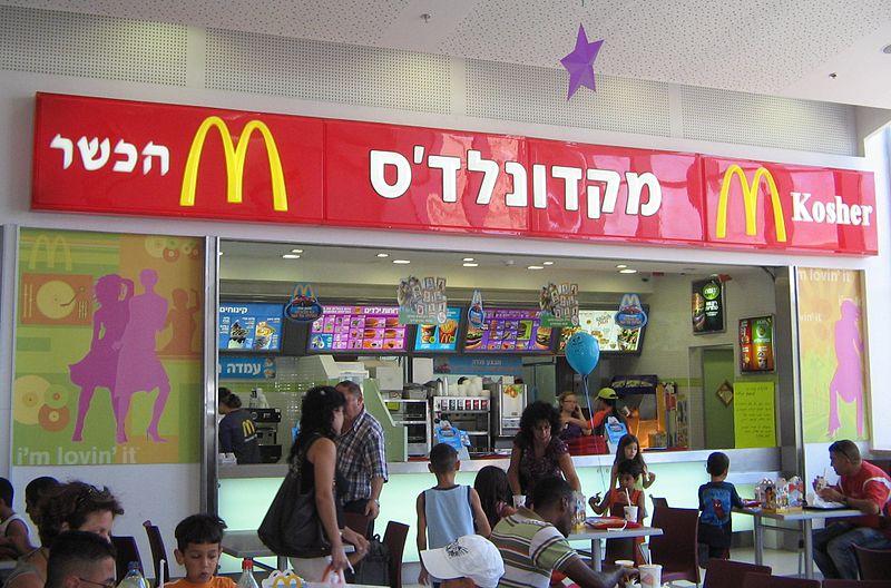 Mac Donald's offre aussi des repas à moitié prix aux soldats en Israël