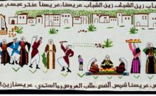 Antisémitisme : 4000 ans d'histoire -brodés- du peuple palestinien