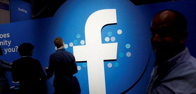 Pourquoi Facebook envisage -t-il de changer de nom ?