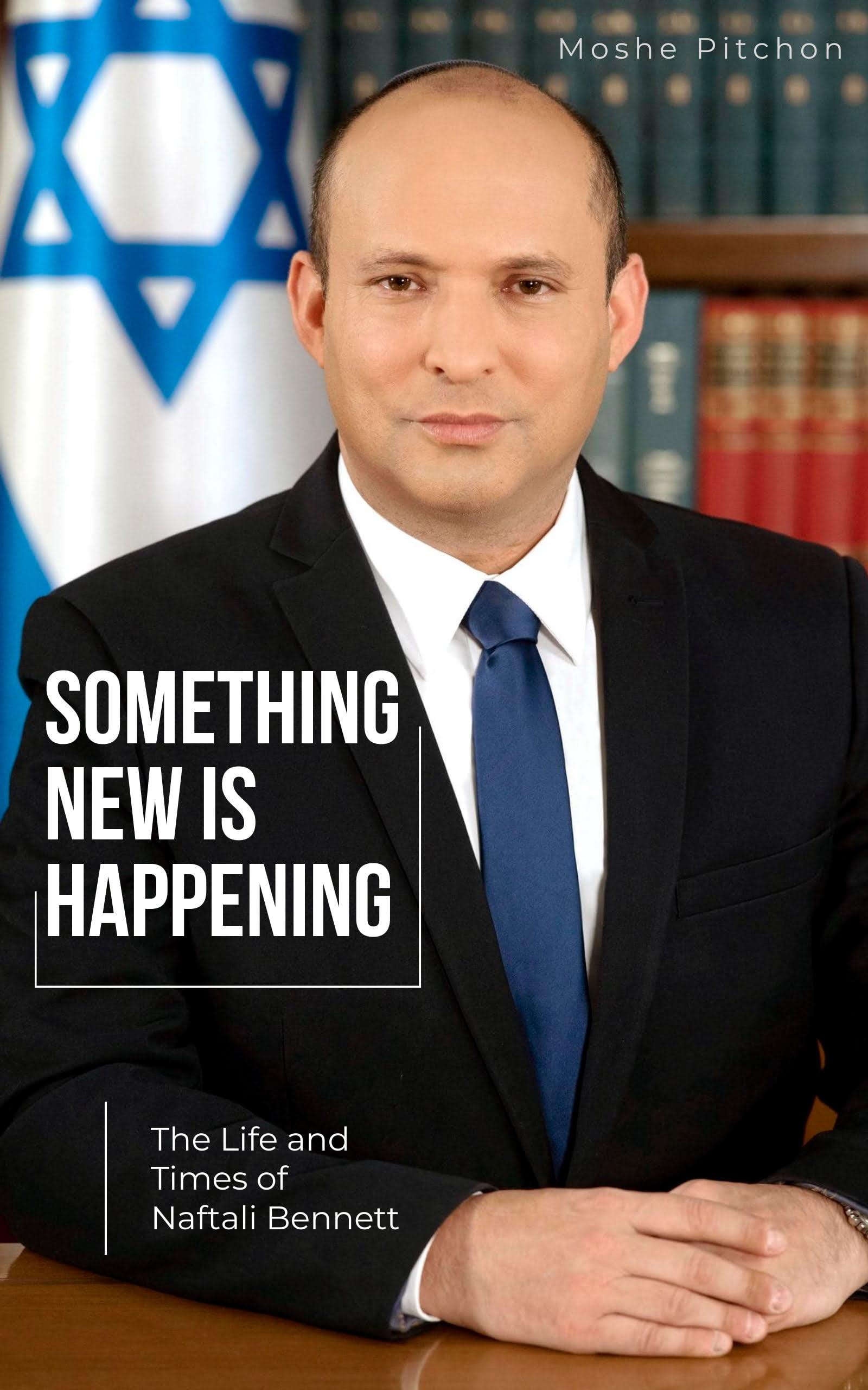 Naftali Bennett défini comme l'Israélien juif