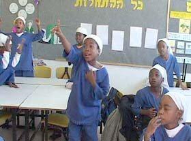 tribu juive en afrique