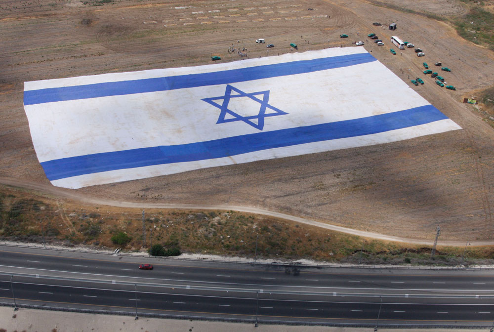 Israël :Son plus grand drapeau....